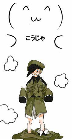 Chibi Ludwig is so cute at the same time he will need to be back to normal soon. Hetalia Germany, Germany And Prussia, Little Germany, Latin Hetalia, Romano Hetalia, Hetaoni, Plus Tv, Hetalia Characters, Hetalia Axis Powers