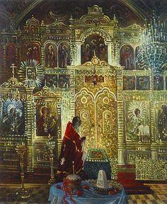 Анатолий Куршин. Освящение Пасхи. 2001 (Anatoli Kurshin)