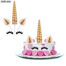 Mtlee Gold Unicorn Cake Topper Set Include Unicorn Horn, Ears And Eyelashes For Unicorn Cupcakes, Unicorn Cake Topper, Transparent Balloons, Unicorn Party Supplies, Happy Birthday Candles, Birthday Party Decorations, Cake Decorations, Cake Decorating Supplies, Baby Birthday
