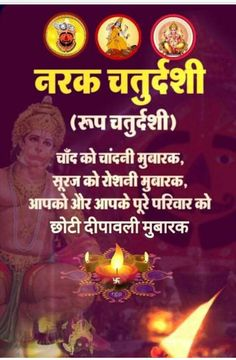 Shubh Diwali, Happy Diwali, Festivals, Congratulations, Poster, Concerts, Festival Party, Billboard