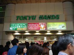 Tokyo Shopping Guide: Tokyu Hands