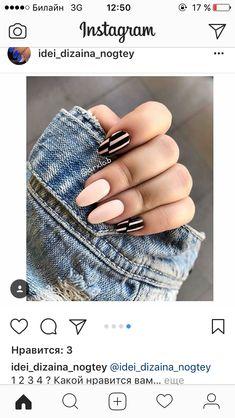matching accessories, check out Needles & Hedges. /shop/needlesandhedges------------- For matching accessories, check out Needles & Hedges. Nail Ring, Nail Manicure, Diy Nails, Swag Nails, Cute Nails, Pretty Nails, Geometric Nail, Gel Nail Designs, Stylish Nails