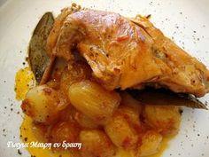 Κουνελάκι στιφάδο στην γάστρα Υλικά 1 κουνέλι 2 κιλά μικρά κρεμμυδάκια 3 σκελίδες σκόρδο 1 μεγάλο κρεμμυδι χοντροκομμενο 2 φύλλα δάφνη 1 ποτήρι ντοματοπολτό 1 κουταλιά της σούπας πελτέ ντομάτας 1 ποτηράκι του κρασιού ξιδι ή κρασί μπαχάρι αλάτι πιπέρι ελαιόλαδο Εκτέλεσή Πλένουμε και στραγγίζουμε το κουνελάκι μας Greek Recipes, Meat Recipes, Gourmet Recipes, Recipies, Greek Beauty, Food And Drink, Turkey, Chicken, Meat Food