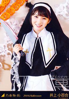 乃木坂46 井上小百合 生写真 WebShop限定「2016.Halloween ハロウィン」発売中です。井上小百合の生写真をお探しなら乃木坂46グッズの専門店-乃木専-へ。オンラインショップですので24時間買い物可能です! Vietnamese Dress, Cool Hats, Female Bodies, Asian Girl, Exotic, Culture, Traditional, Anime, Fashion