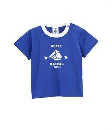 T-shirt bébé garçon en coton à motif maxi encre