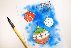 Как сделать открытку своими руками на Новый год