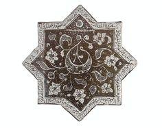 Persia, Kashan, 1261 - 1262