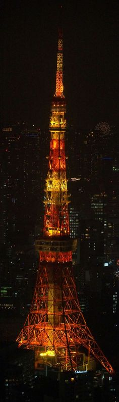 Tsukiji, Tour Eiffel, Roppongi Hills, Tours, Building, Travel, Small Bbq, Suspension Bridge, Viajes