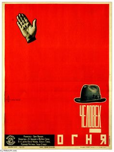 The Fire's Man, 1929 by Alexander Rodchenko (1891-1956, Russia)