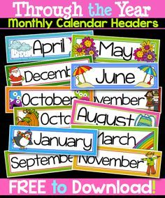 FREE month labels for a classroom calendar...also use headers to organize your tubs and drawers!