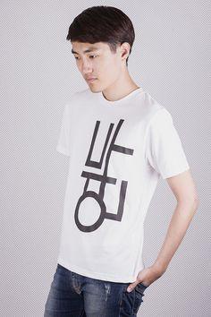 "T-shirt""YunDoo"" / Imprimé graphique logo YunDoo en Hangeul (한글) (YunDoo logo graphic print) / Coupe droite (straight cut) / Col rond (round neck) / 100% coton bio (organic cotton)"