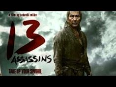 13 Assassins (2010) full movie in english with subtitles