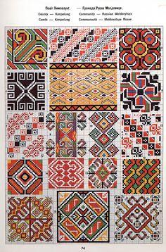 Ukrainian and Romanian embroidery of Bukovyna-Bucovina Beaded Cross Stitch, Cross Stitch Borders, Cross Stitch Designs, Cross Stitching, Cross Stitch Embroidery, Embroidery Patterns, Hand Embroidery, Cross Stitch Patterns, Bargello Patterns