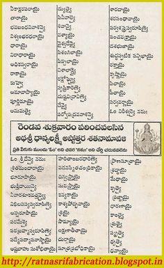 RATNASRI'sHINDU SEVASAMAJ: 8 శుక్రువారముల అష్టలక్ష్మీవ్రతము Vedic Mantras, Hindu Mantras, Tradition Quotes, Gayatri Devi, Bhakti Song, Hindu Rituals, Krishna Statue, Lakshmi Images, Hindu Dharma