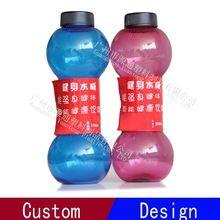 [Outdoor Sports] 550ML Fitness Dumbbell Sport Bottle /Sport Water Bottle