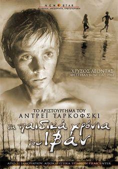 Ivans Childhood (1962) - Christian And Sociable Movies