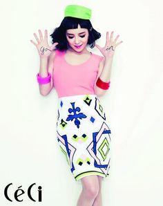 Brown Eyed Girls Ga In – Ceci Magazine June Issue '12_01