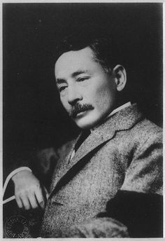 Natsume Soseki By Ayaka Ohara Natsume Soseki is one of the famous people who lived in Meiji period. He was a novelist, critic and a scho. Japanese Literature, British Literature, Japanese Books, English Literature, Natsume, Portraits, Book Writer, First Novel, Kokoro