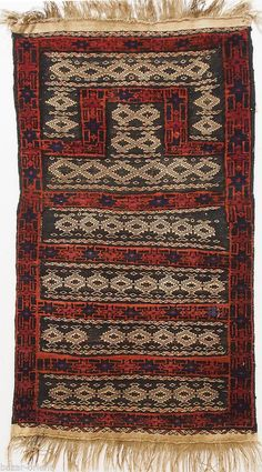 Afghan kelim prayer rug N536