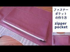 バッグのファスナーポケットの作り方  How to Sew a Zippered Pocket/Sewing Tutorial/DIY - YouTube