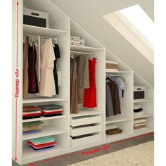 Very clever wardrobe solution for the attic or loft space