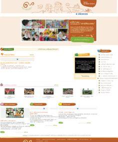 อนุบาลช้างเผือก : อนุบาล - Domaindirectory.org   free submit website
