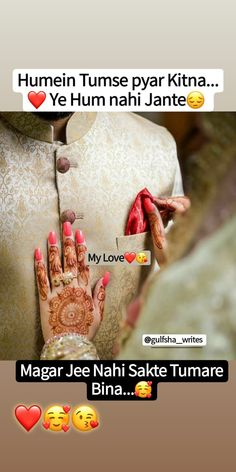 Love Picture Quotes, Cute Love Pictures, Muslim Greeting, Beautiful Love Images, Sajid Khan, Secret Love Quotes, Poetry Pic, Heart Touching Shayari, Allah Islam
