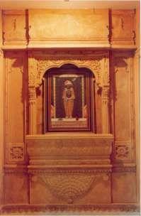 Shree Nath Ji Temple
