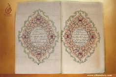 "Surat 1 (right) and 2 (left): The first two chapters of the Qur'an.  Fatiha (The Opening) on the right is likened to David's 23rs Psalm, and is recited many times in each of the 5 daily Muslim prayers. Baqara (The Cow) on the left is actually the longest chapter and so only a couple of verses are shown here. (Western books open left to right / Arabic from right to left.) From site for which the only information provided is that this is a ""Big Quran."" (Audrey Shabbas)"