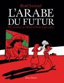 L'Arabe du futur Tome II en avant-première - Salon du livre de Paris 2015, du 20 au 23 mars 2015, à Paris Porte de Versailles.