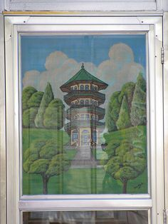 Painted Screen a Baltimore Md. This one depicting the Patterson Park Pagoda is on a screen door in East Baltimore. & Painted Screen Door of Baltimore. My Great Grandfather James S ...