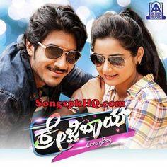 Crazy Boy Kannada Movies Mp3 Songs Free Download SongsPk   Download Link :: http://songspkhq.com/crazy-boy-kannada-songspk/