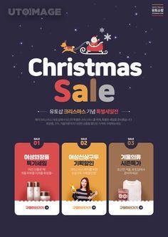 Web Design, Pop Art Design, Event Banner, Web Banner, Christmas Banners, Christmas Design, Web Layout, Layout Design, Intranet Design