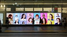 Over 10 million people from around the world visit Tokyo each year. Cosmetics are one of the top three items that they purchase and take home. Retail Solutions, Visit Tokyo, Interactive Installation, Interactive Display, Cosmetic Design, Display Advertising, Shop House Plans, Shop Icon, Digital Signage