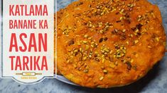 Lahori Katlama | Easy And Quick Recipe| Golden Kitchen Daal, Recipe Please, Quick Recipes, Make It Yourself, Ethnic Recipes, Kitchen, Food, Banana, Fast Recipes