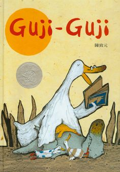 Guji Guji bilingual story book for Lucy's classroom