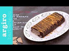 Κέικ μωσαϊκό από την Αργυρώ Μπαρμπαρίγου | Λαχταριστό σοκολατένιο κέικ με μπισκότα και σοκολάτα που θυμίζει κορμό. Φτιάξτε το οπωσδήποτε!