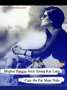 Attitude Shayari ladkio k liye Hate You Quotes, Bad Girl Quotes, Cute Quotes For Girls, Girly Quotes, Mine Quotes, Quotes In Hindi Attitude, Attitude Quotes For Girls, Attitude Shayari, Girl Attitude