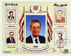 Stamp: Hafez al-Assad (Syria) (President Hafez al-Assad to Fifth Term) Mi:SY Hafez Al Assad, Presidents, History, Postage Stamps, Posters, Places, Stamps, Syria, World