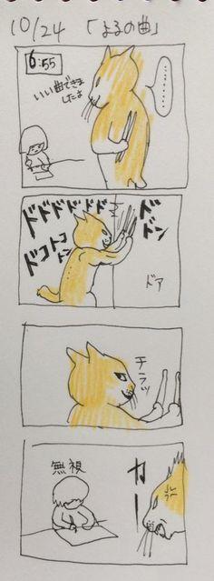 10/24「よるの曲」 #ヒグチユウコ絵日記