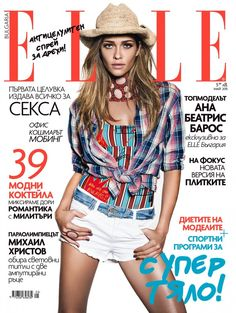 Ana Beatriz Barros poses in cowboy style for Elle Bulgaria May 2015  [Fashion]