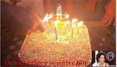 Οι καλύτερες συνταγές μου... με μπαχαρικά και μυρωδικά: Τούρτα παγωτό, καλοκαιρινή και δροσερή! Old And New, Birthday Candles, Sweets, Cooking, Blog, Kitchen, Gummi Candy, Candy, Goodies