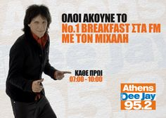 95.2 Athens DeeJay