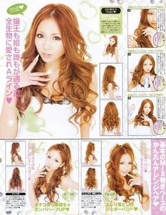 http://2014newhairstyle.net/japanese-hairstyles.html Japanese hairstyles : 2014 New Hair Style Models