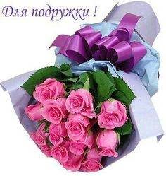 10 Best Russian Greeting Birthday Cards Images