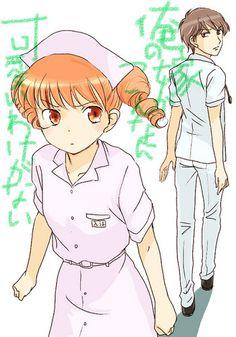 Itazura na Kiss Itazura Na Kiss, Kiss Art, I Still Love You, Dumb And Dumber, Anime, Cartoon Movies, Anime Music, Animation, Anime Shows