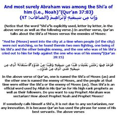 Pin By Quran And Ahlulbayt On  Imaams