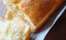 This is a heavier sandwich bread. I didn't taste it but I was told it was good. Pan Pretzel, Pretzel Bread, Brioche Bread, Good Food, Yummy Food, Our Daily Bread, Specialty Foods, Dessert Bread, Quick Bread