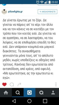 Greek Quotes, Best Quotes, Thoughts, Words, Shoes, Zapatos, Best Quotes Ever, Shoes Outlet, Shoe