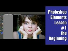 Photoshop Elements beginners tutorial